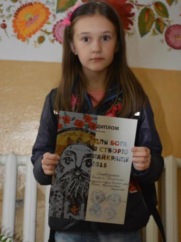 """Спецвідзнака у всеукраїнському конкурсі """"Для Бога я створю найкраще"""" 2015 рік"""