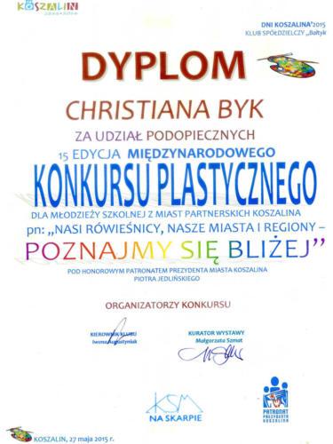 """Спецвідзнака за участь у польському конкурсі """"Poznajmy się bliżej"""" 2015 рік"""